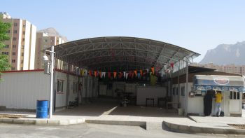 مجموعه فرهنگی الغدیر